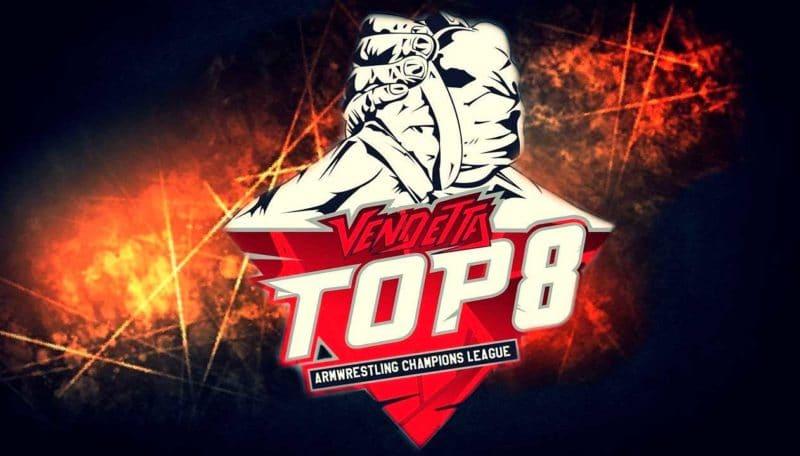 Первый этап турнира «Топ 8»